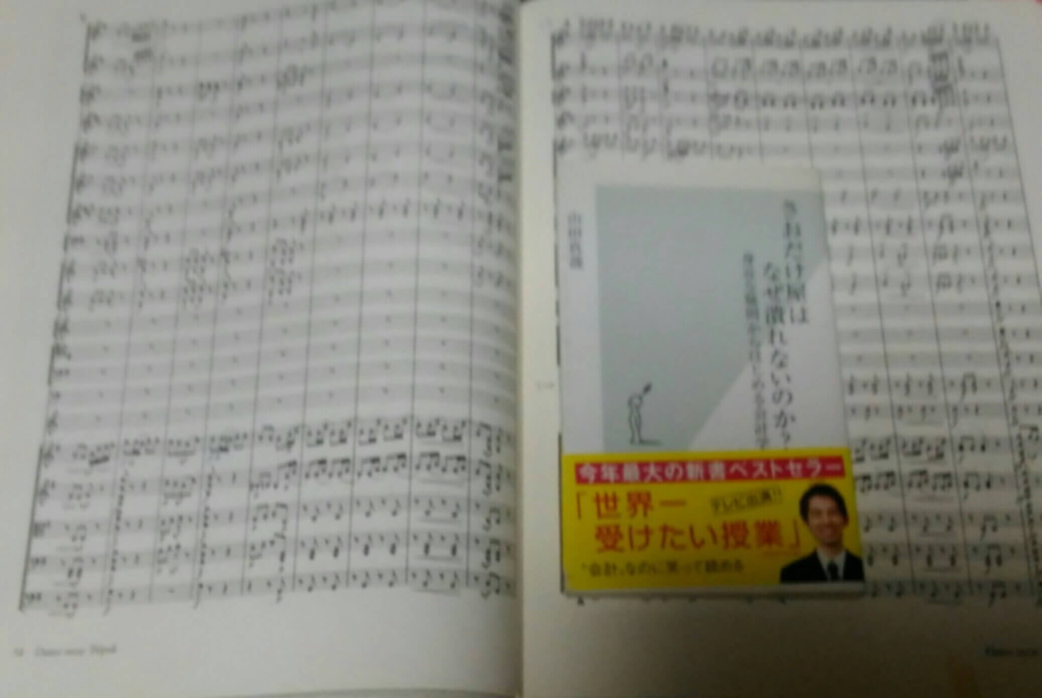 large-score