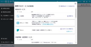 yayoi01-02
