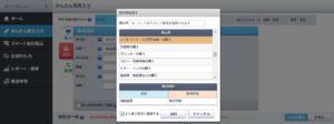 yayoi01-01-02